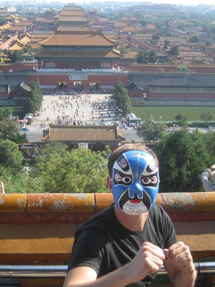 Auslandssemster in Beijing, Uli S.